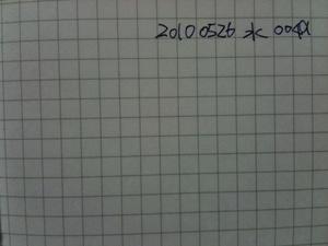 Poictimeptamp4_2